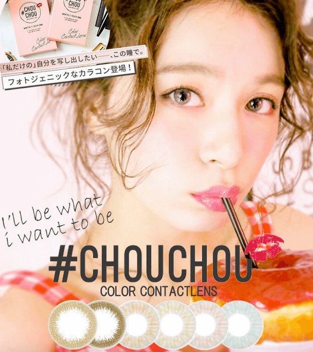 CHOUCHOU month throws 14.2 1 boxes, 1 boxes, 2 boxes.-detail-image1