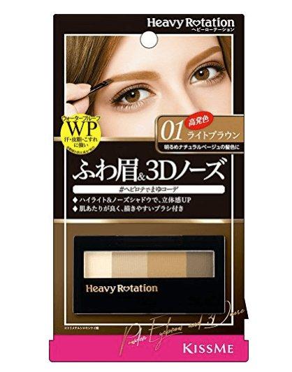 kissme Heavy Rotation Powder Eyebrow-detail-image1