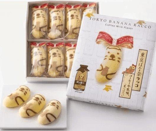 東京香蕉系列新品可愛海獺印咖啡牛奶味-詳情-圖片1