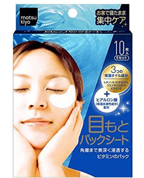 森下仁丹Matsukiyo夜间修护抗皺去細紋眼膜 10枚-詳情-圖片1