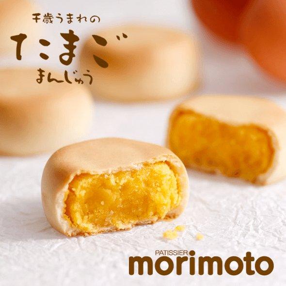 北海道 Morimoto 千歲雞蛋小饅頭-詳情-圖片1