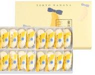 Tokyo banana cake-detail-image1