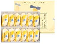 東京banana小蛋糕 東京特產 送禮首選-詳情-圖片2