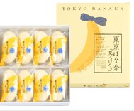 東京banana小蛋糕 東京特產 送禮首選-詳情-圖片3