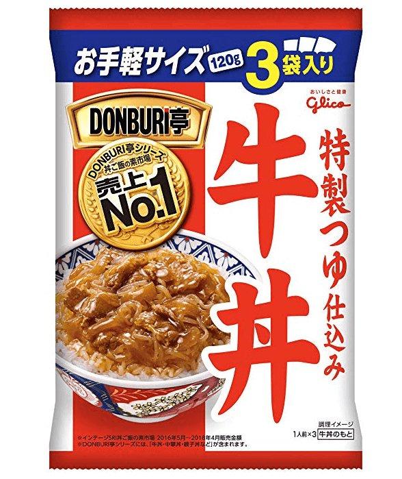 江崎固力果DONBURI亭 牛丼120g×3食-詳情-圖片1