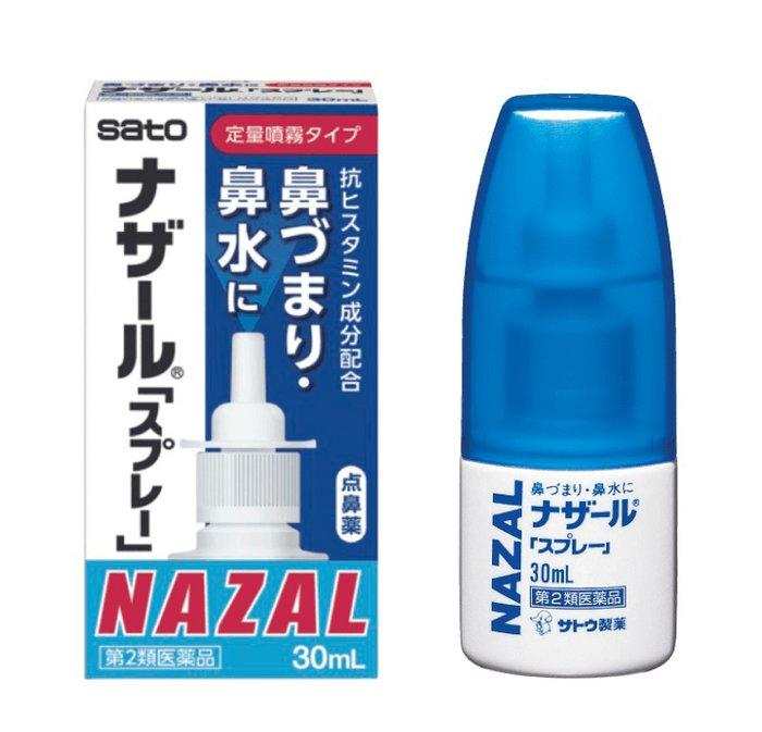 Sato NAZAL Nasal Spray (Pump) 30ml-detail-image1