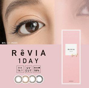 Revia 粉盒日抛美瞳10枚入14.1mm-详情-图片1