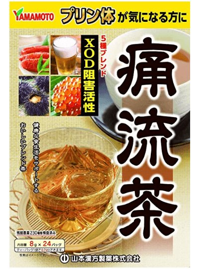 Yamamoto has 24 bags of Chinese herbal tea.-detail-image1