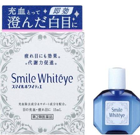 狮王Smile whiteye明亮眼白缓解疲劳滴眼液15ml-详情-图片1