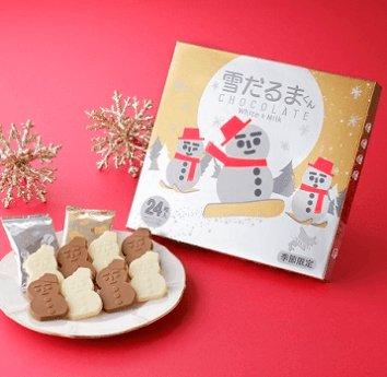 北海道白色恋人圣诞限定雪人君巧克力24枚入-详情-图片1