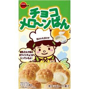 日本BOURBON布尔本 迷你夹心小面包44g 宝宝零食儿童点心-详情-图片1