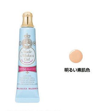 Majolica majolica水感透颜粉底隔离遮瑕精华美肌素妆霜SPF50+25g-详情-图片1