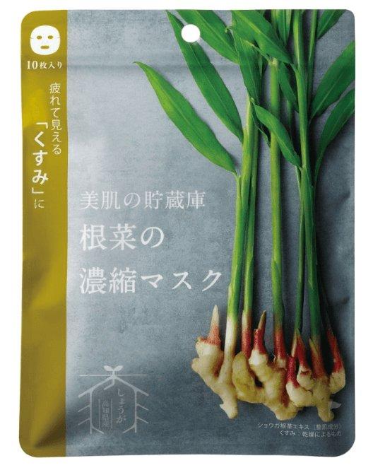cosme nippon植物根菜面膜預防肌膚干燥保濕10片-詳情-圖片1