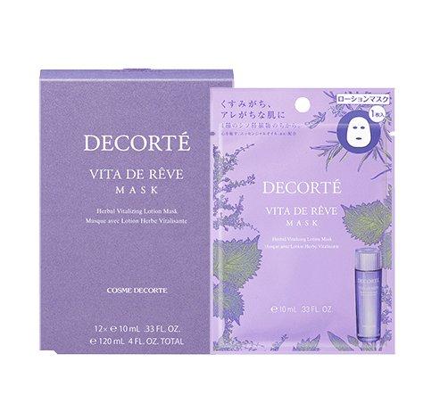 黛珂Decorte 紫苏水化妆水面膜10ml-详情-图片1