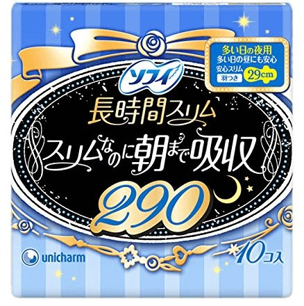 苏菲长时间超薄型夜用卫生巾29cm*10片-详情-图片1
