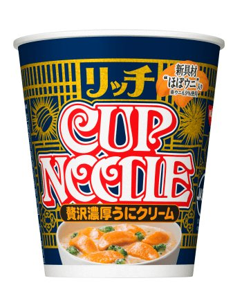 Japanese sea urchin instant noodles in cream cups 72g-detail-image1