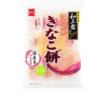 岩塚制果 和三盆黄豆粉和果子21枚入-详情-图片1
