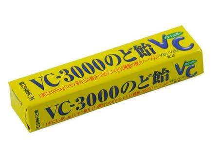 日本诺贝尔NOBEL VC-3000维生素润喉糖 柠檬味90g*10条-详情-图片1