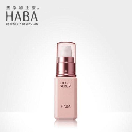 HABA无添加提升紧致精华液美容液 10ml30ml-详情-图片1