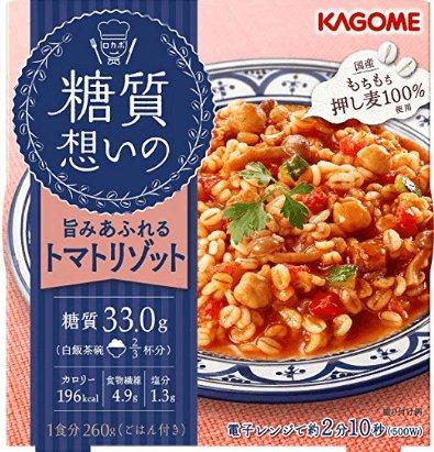 KAGOME 可果美 速食烩饭4种口味系列-详情-图片1