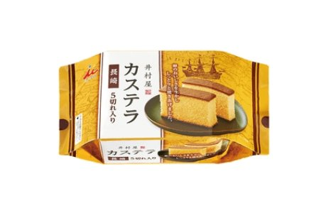 井村屋 长崎蛋糕5块装-详情-图片1