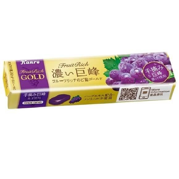 Kanro 浓郁水果润喉糖硬糖11粒*10条-详情-图片1