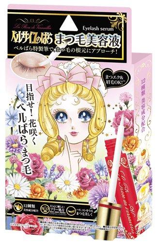 凡尔赛玫瑰公主睫毛增长液美容液5.5ml-详情-图片1