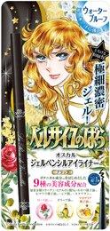 Creer Beaute凡尔赛 玫瑰华丽浓密眼线胶笔 两种颜色-详情-图片1