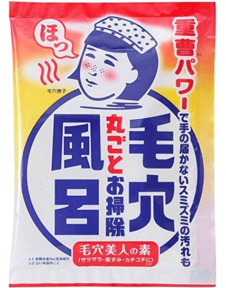 石泽研究所毛孔抚子(毛穴抚子)重曹入浴剂两种款式-详情-图片1