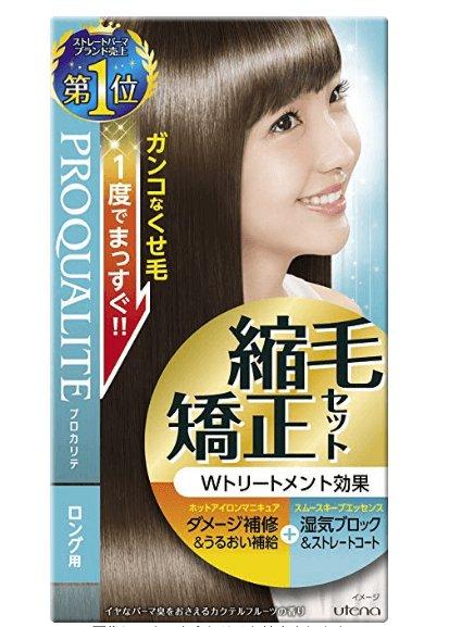 Utena Youtianlan Moisturizing Straightening Hair Cream-detail-image1