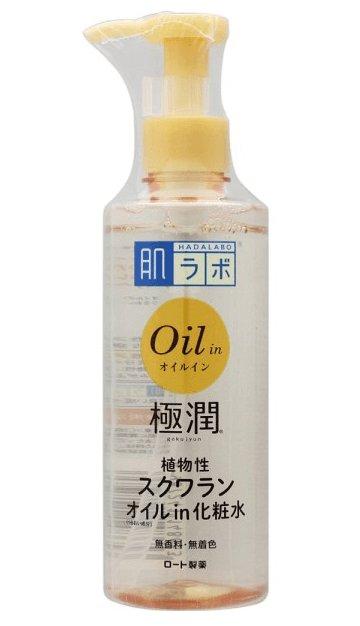 肌研极润 添加鲨烷油化妆水滋润补水保湿220ml-详情-图片1