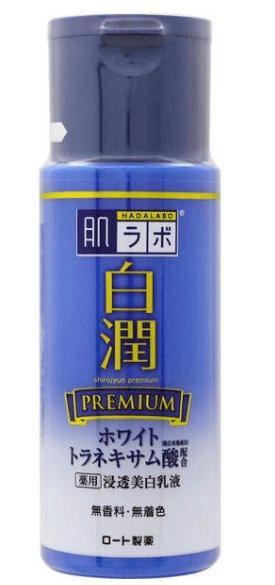 肌研白润传明酸渗透奢华美白保湿乳液140ml-详情-图片1