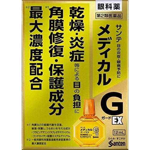 参天护理眼科G眼药水缓解眼疲劳-详情-图片1
