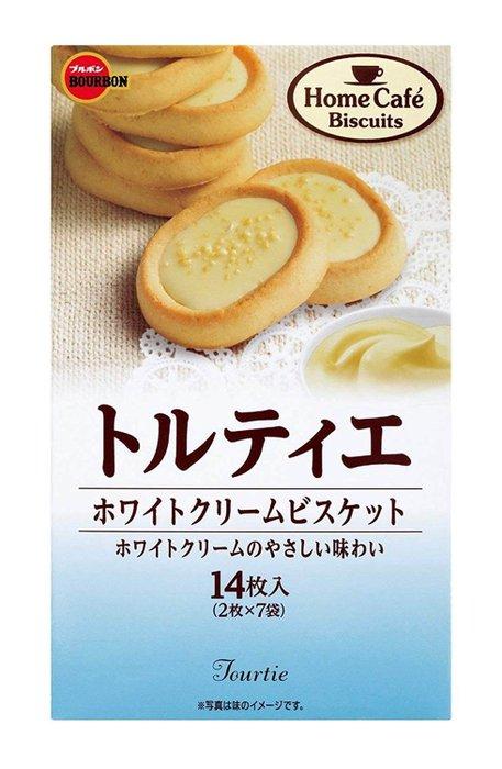 BOURBON almond butter cookies 14 pieces D-detail-image1