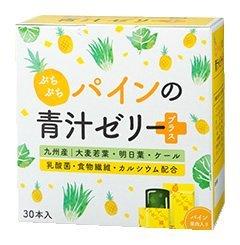 天洋社 青汁果凍30根入-詳情-圖片1