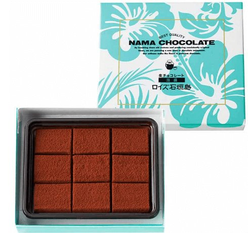 ROYCE Ishigakijima mini chocolat five flavors are available-detail-image1