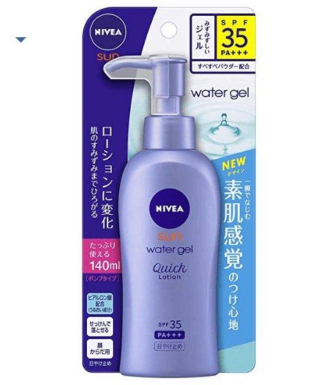 Nivea water-based sunscreen milk 140g-detail-image1