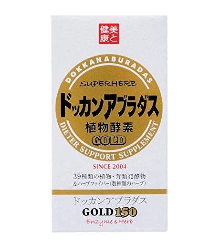 Super Herb Dokkan Aburadasu Gold150-detail-image1