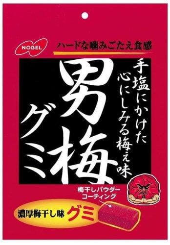 NOBEL男梅梅子软糖QQ糖38g 一袋/六袋-详情-图片1