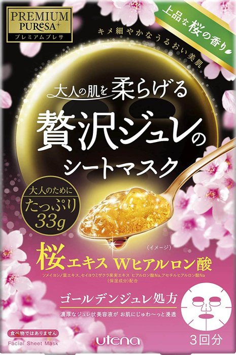 utena Collagen  Cherry blossoms Mask limited edition 3 pcs-detail-image1