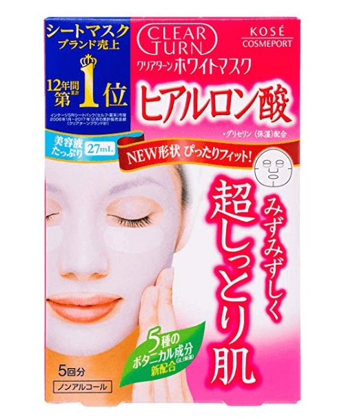 Kose Natural plant mask 5.pieces Three types-detail-image1
