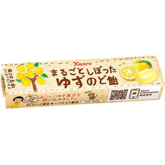 Kanro 浓郁水果润喉糖硬糖11粒 一个装/十个装-详情-图片1