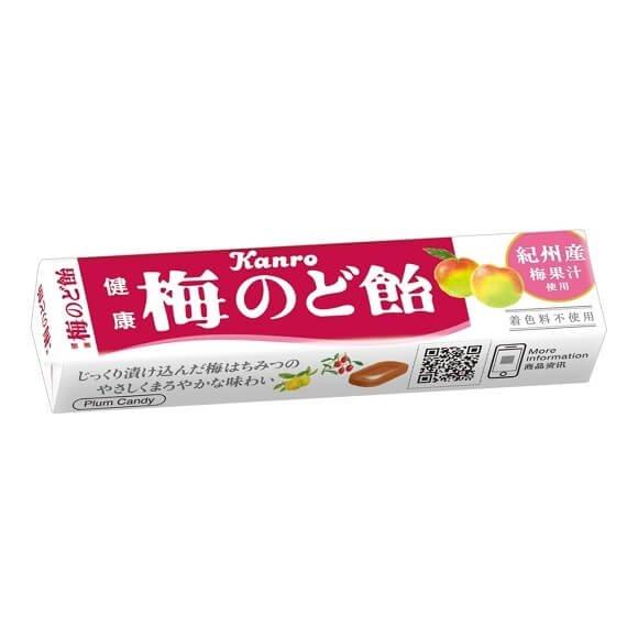 Kanro 无添加纪州梅飴润喉糖11粒 一条装/十条装-详情-图片1