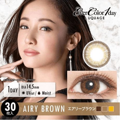 ever color luquage contact lenses 30sheets-detail-image1