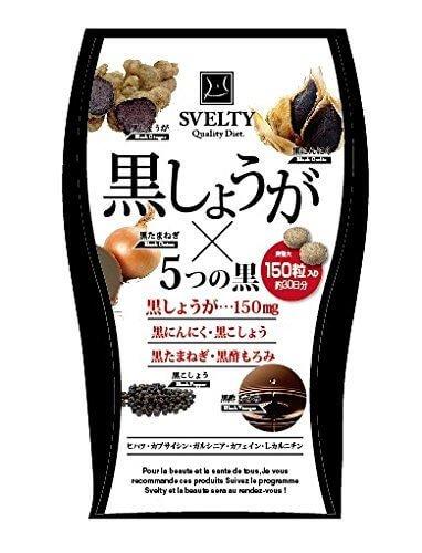 日本SVELTY 黑色生姜五黑燃脂瘦腰辅助剂 70粒/150粒-详情-图片1