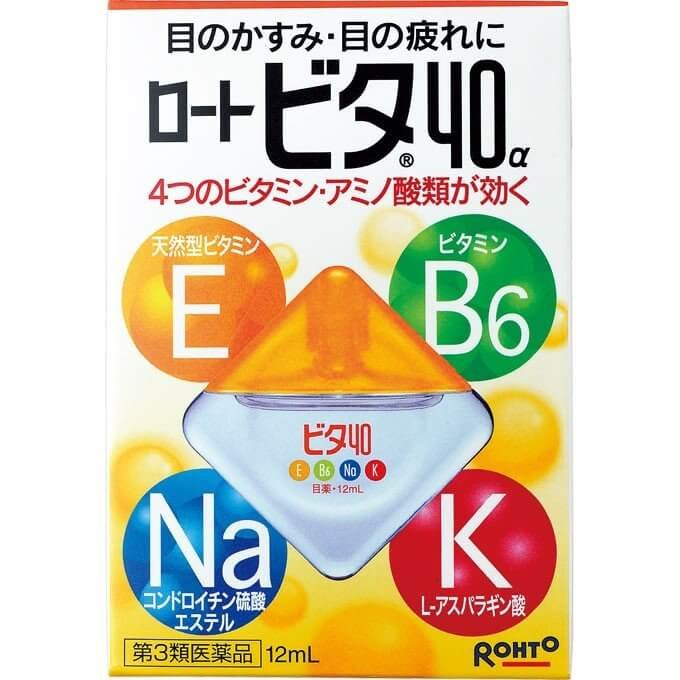 Rohto VITA Vitamin 40a Eye Drops 12ml-detail-image1