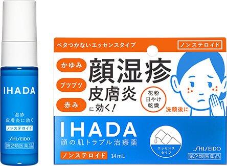 IHADA 抗炎症促进精华14ml-详情-图片1