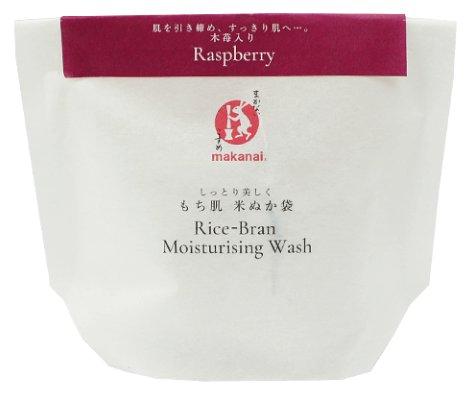 Makanai  Wash the face bag-detail-image1