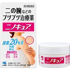 小林制药胳膊手臂大腿去鸡皮肤去角质软化毛囊软膏-详情-图片1