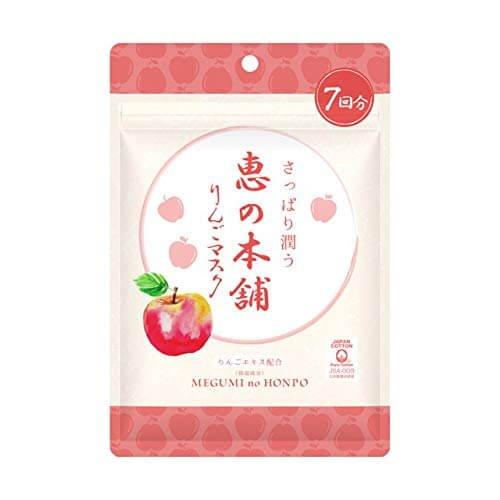 惠之本铺 温泉水水果保湿美肤面膜 7枚装 3款选-详情-图片1